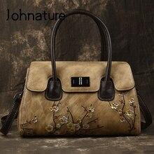 Johnature Retro Handmade Embossing Genuine Leather Luxury Ha