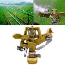 Multipurpose Auto-rotate Copper Rotate Water Sprinkler Spray Nozzle Connector