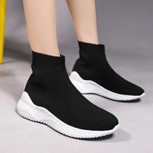Женские кроссовки носки на платформе черные лоферы плоской подошве