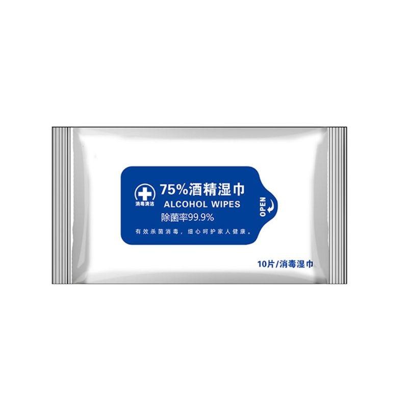 Alcohol Wet Wipes Disinfection Pads 10pcs 75 Spunlace Nonwoven+ Quaternary Ammonium Salt Disinfectant Portable Sterilization