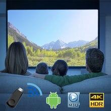 Datoo nordic android tv поддержка smart m3u pc аксессуары