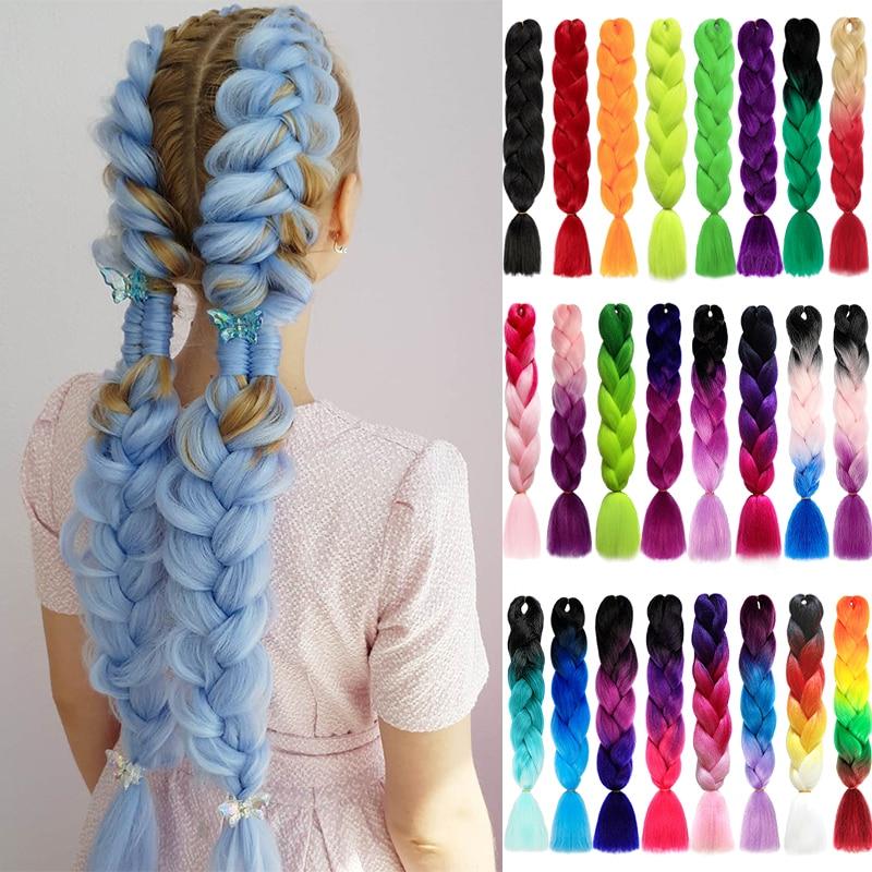 Синтетические косички jumb, косички для наращивания волос с эффектом омбре, косички розового, фиолетового, желтого, золотого цветов
