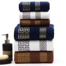 купить Towel set 1pcs bath towel+2 pcs face towel Cotton towels 3 colors  100% Cotton  Compressed  Quick-Dry  Machine Washable дешево