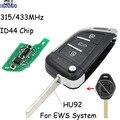 Откидной модифицированный дистанционный ключ для BMW 1/3/5/7 серии X3 X5 Z3 Z4 бесключевой доступ для системы EWS 315 МГц или 433 МГц ID44 чип HU92
