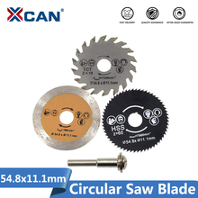 XCAN Out Diameter 54.8mm High Quality Mini Circular Saw Blade Wood Cutting Blade