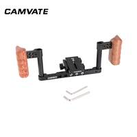 CAMVATE Handy Camera Holder Rig With Manfrotto Quick Release Plate & Dual Wooden Handgrips C2414