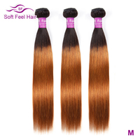 Soft Feel Hair 1/3/4 Pcs Straight Ombre Hair Bundles T1B/30 Ombre Brazilian Hair Weave Bundles Brown Remy Human Hair Extensions