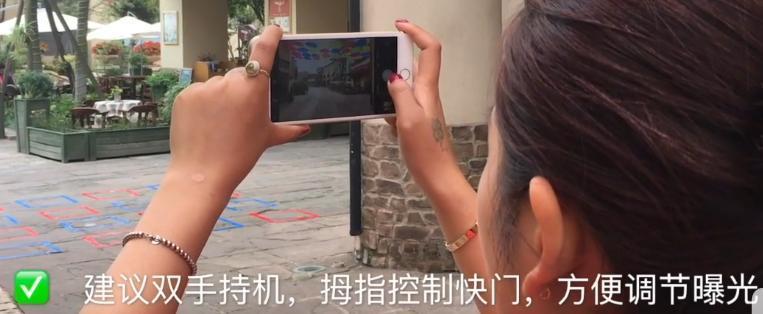 手机拍照技术教程