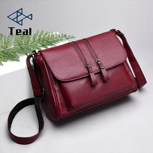 Famous Brand pu Leather Women Messenger Bag High Quality Leather Small Crossbody Shell Bag Mini Fashion Shoulder Bag