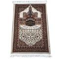 Мусульманский коврик для молитв, мусульманский коврик для молитв, коврик для мусульманской молитвы, плетеные коврики для мусульманской мол...