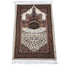 Tapis de prière islamique, natte tressée à motifs Vintage, décor à pampilles