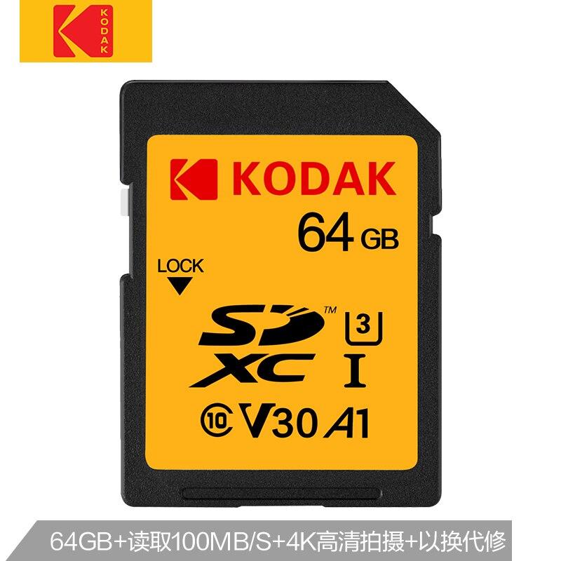 Sd карта Kodak, 64 ГБ, 1 ТБ, 128 ГБ, 256 ГБ, 512 ГБ, чтение до 100 МБ/с./с, запись до 85 МБ/с./с, карта памяти Class10, поддержка 4K HD для камеры/дрона Карты памяти      АлиЭкспресс