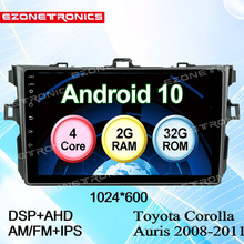 Android 10 Car Multimedia System 9Inch RDS AM FM BT GPS Navigation Mirror Link Radio