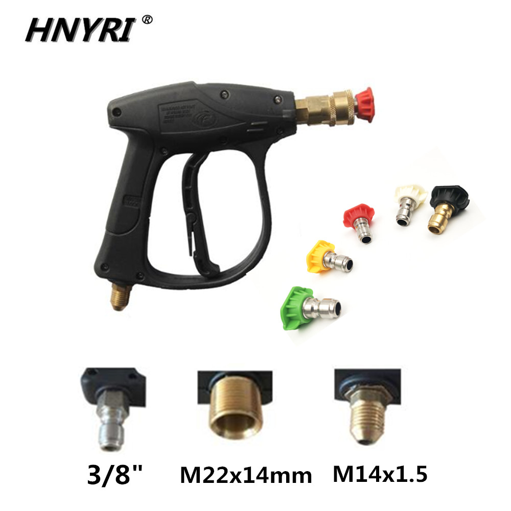 HNYRI M14x1.5 Washer Lance M22x14mm Car Water Gun Jet 3/8