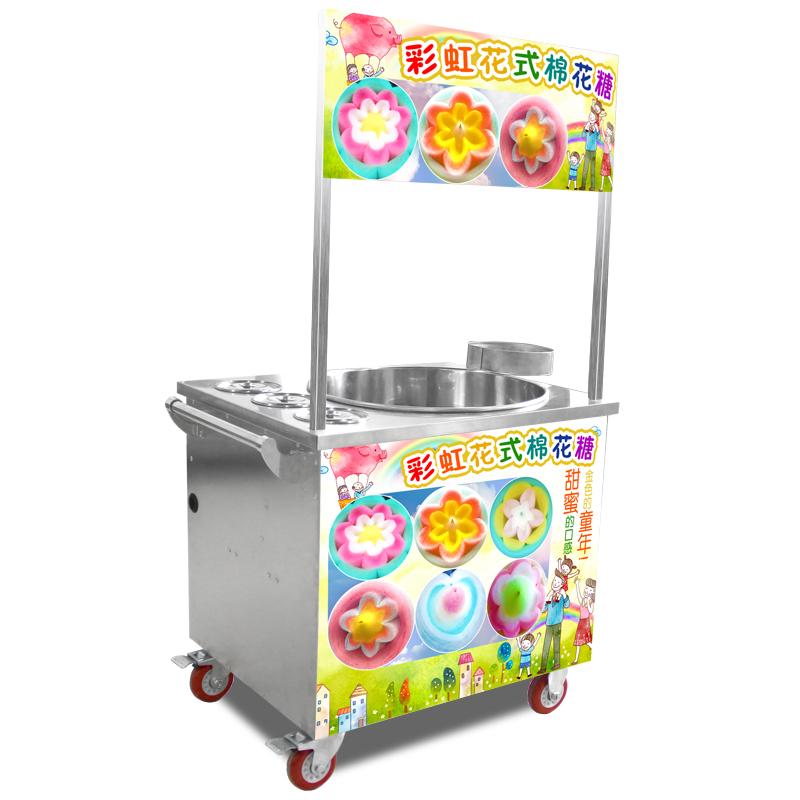 Hot Sale Electric Candy Cotton Maker Cotton Candy Machine Commercial Marshmallow Machine 220v