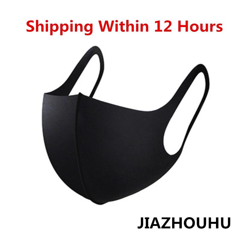 Nano-polyurethane Reusable Mouth Mask Men Women Black Pink Anti Dust Mask Windproof Mouth-muffle Bacteria Proof Flu Face Masks