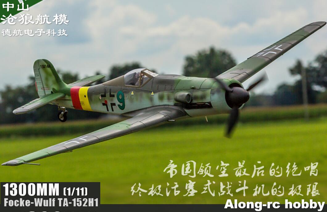 Flightline окончательного Би RC самолет warbird размах крыльев 1300 мм Фоке-Волк Ta-152H1 PNP комплект выдвижными посадочными Шестерни модель ру аэроплана