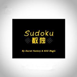 Sudoku By Secret Factory & N2G Magic- Mentalism Magic,Close Up,Street,Fun,Party Magic Show,Illusions,Magic Tricks,Props,Gimmick