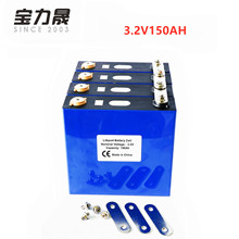 EU US TAX FREE 4PCS 3.2V 150Ah Lithium Iron Phosphate Cell lifepo4 battery Cycle 4000 Times  3C Solar 12V 150Ah cells not 120Ah lithium iron phosphate lifepo4 rechargeable battery cells 3 2v 90a 6 mm screw for battery pack assembly car battery