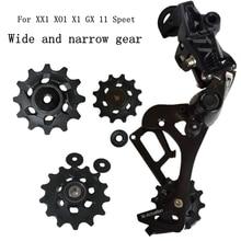 XX1 XO1 X1 GX Road Bicycle Jockey Force Rival CX1 Red AXS 12T 11S/12Speed Bike Pulley wheel Rear Derailleur Repair kit for Sram