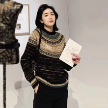 Heavy Industries Customized High Quality Black Green Gold Coloured Stripe Peacock Knitted Sweater Women 2019