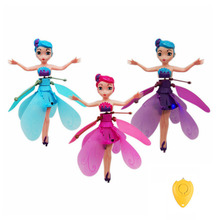 Hot Magical Princess Flying Helicopter UFO RC Drone Infraed Induction Aircraft Upgrade RC Toys for Kids Children Figure Toy Gift недорого