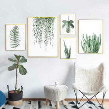 Green Plant Tropical Plant Leaves Canvas Art Print Nordic Wall Pictures Kids Room Green Wall Decor Painting No Frame(China)