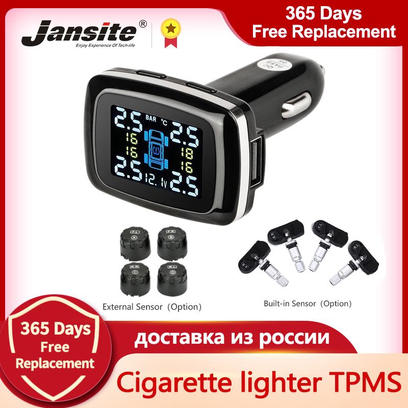 Cigarette-Lighter Sensors Tire-Pressure-Monitoring-System Auto-Security-Alarm-Systems