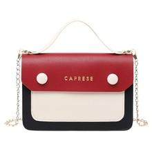 Fashion Women's Crossbody Bags New Stylish Contrast Color Sh