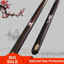 цена на Original PERI Metz Battle Snooker Cue 10mm Na Ruita E3 Tip Professional Ash wood Shaft Deep Sea Shell Inlay Ebony Butt Billiard