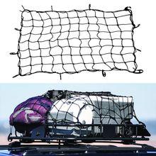 1,2*0,9 м банджи грузовая сеть для грузовой кровати тяжелых грузов сетка с 12 крючками