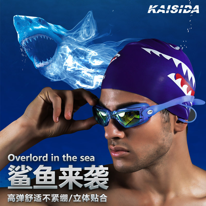 Swimming Cap Men's Silicone Swimming Cap Men's Large Size Industry Waterproof Not Squeeze Head Adult-Style Swimming Trunks Swimm