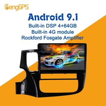 Android 9.1 4+64GB px5 Built-in DSP Car No DVD Player Radio For Mitsubishi Outlander 2013 - 2018 GPS Navigation head unit