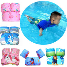 Rooxin Baby Swimming Arm Ring Cartoon Life Vest Jackets Swimming Pool Float Ring Swim Safety Training Toys for Pool 2-6 Year 58334 bestway 91cm safety pool ladder for asia africa america 36 inches agp ladder for swimming pool of height less than 107cm