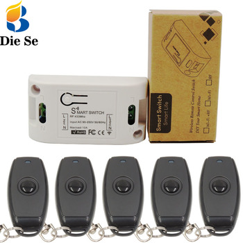 Diese 433MHz Universal Wireless Remote Control AC 220V 10Amp 1CH RF Relay Switch and Transmitter for Remote Lighting Controller jumper t lite open tx game sharp multi protocol transmitter hall sensor gimbals single rf cc2500 jp4in1 remote control for rc