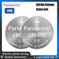 Литиевые батареи 2 шт. Panasonic 3 в CR2450 Сменные DL2450 BR2450 LM2450 5029LC KCR2450 кнопочный аккумулятор с монетницей