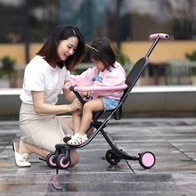 QIXIAOBAI 2.9KG Portable Folding Aluminum Alloy Children Lightweight Cart Chair Baby Four Wheels Stroller