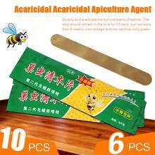 Оборудование для пчеловодства акарицид на пчеловодстве, лекарство для пчеловодства, сельскохозяйственные пестициды, пестициды для пчелов...