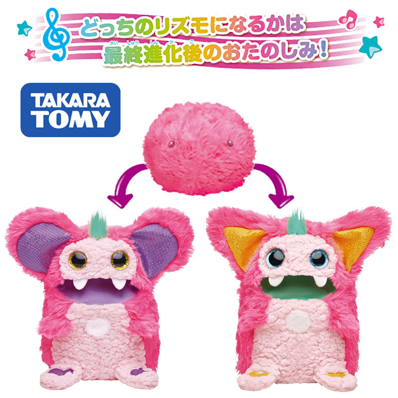 Original TAKARA TOMY RIZMO Magic Plush Doll for Boys Girls Gift Grow Up Develop Dolls Singing Electronic Pets Toys for Children