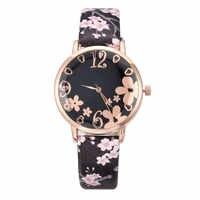 Reloj Floral Vintage para mujer, pulsera de cuero, funda de aleación de banda, regalo para estudiantes y niñas
