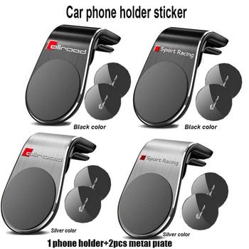 Air Vent Mount Stand Magnetic Car Phone Holder for audi SLINE A3 A4 A5 A6 A7 A8 Q3 Q5 Q7 TT RS Car Accessories custom car floor mats for audi all models a3 a4 a6 a8 q3 q5 q7 tt