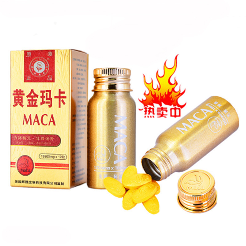 Hot Sale 4 Bottles Genuine High Energy Maca Strengthen Waist Strengthen Kidneys Improve Sexual Ability Improve  Lasting