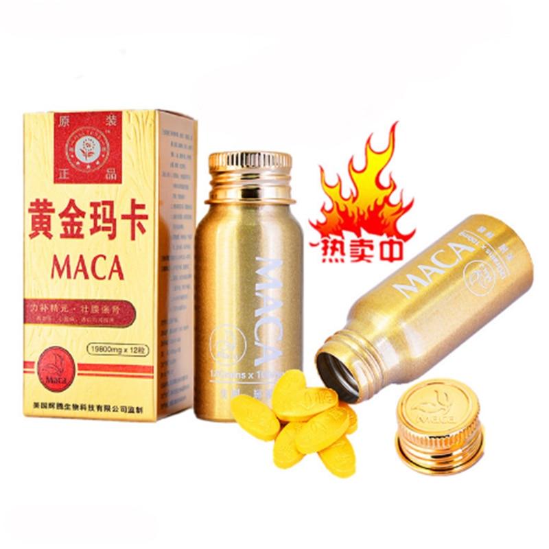 Hot Sale 4 Bottles Genuine High Energy Maca Strengthen Waist Strengthen Kidneys Improve Sexual Ability Improve  Lasting