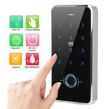 Lock Fingerprint with Backlit Touch-Panel Access-Control-Systerm-Machine Password-Card