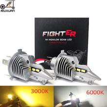 Fuxuan 2 шт h4 9003 hb2 светодиодный автомобильный головной