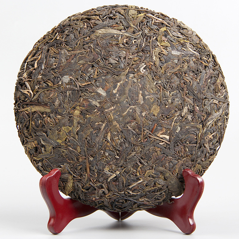 Island Old Tree Sheng Pu'er Made by 2014 Pu-erh Materials Collecton Shen Pu'er Tea 357g 2