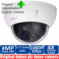 Original SD22404T GN 4MP PTZ IP camera 4x optical zoom mini ptz with poe H.265 IP66 IK10 IVS DH SD22404T GN security camera