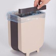Складное мусорное ведро на дверь кухонного шкафа, висящее мусорное ведро, мусорное ведро, настенное крепление для ванной комнаты, туалетное хранение отходов