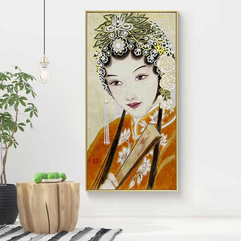 Retratos de personajes de la Ópera de Pekín lienzo pintura póster e impresiones en lienzo pared arte pared imagen para la decoración del hogar de la habitación sin marco