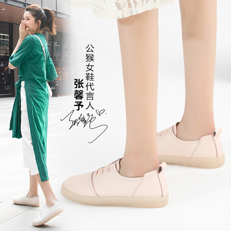 Males Small White Shoes Women's 2020 New Style Spring Flat Versatile Casual Sports White Shoes Students Soft-Sole Shoes
